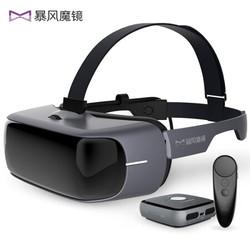 暴风魔镜 Matrix 智能 VR一体机 VR眼镜 3D头盔 套装版