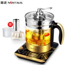 金正养生壶JZW-1813E 加厚高硼硅玻璃 1.8L 多功能养生壶 电热水壶 煎药壶 烧水茶壶