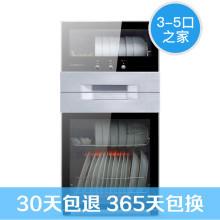康宝ZTP108N-1二星级 立式消毒柜 家用 迷你 奶瓶茶杯 厨房 碗筷 消毒碗柜