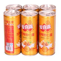 爱喜露 生榨杏仁露 植物蛋白饮料240ml*6罐 六罐装