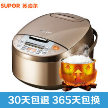 苏泊尔电饭煲CFXB40FC833-75 4L智能预约多功能电饭锅