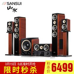 山水(SANSUI) F5 家庭影院 5.1音响组合套装
