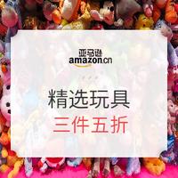亚马逊中国 自营精选玩具