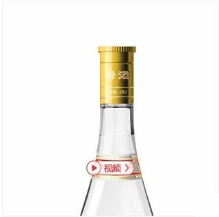 汾酒 玻汾系列 黄盖玻汾 53度 清香型白酒 475ml
