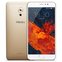 MEIZU 魅族 PRO 6 Plus 4GB+64GB 智能手机