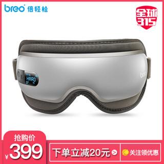 倍轻松 眼部按摩器 iSee16 眼部护理 按摩仪护眼仪 智能气压热敷眼睛按摩 预防近视