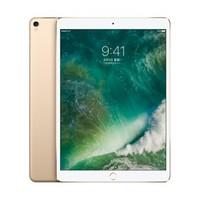 Apple 苹果 iPad Pro 10.5英寸 64GB 平板电脑 WiFi版 金色