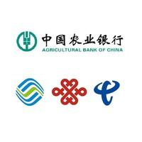 中国农业银行 手机银行充话费