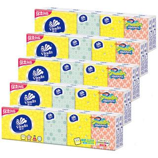 维达手帕纸 绵柔系列卫生纸巾3层8张50包 新旧交替随机发货