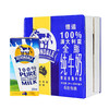 澳大利亚 进口牛奶 德运 (Devondale )全脂牛奶200ml*24整箱装 59元