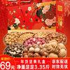 俏香阁 每日坚果干果礼盒 1676g 共8袋 49元