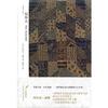 局外人 (经典印象译丛) 0.99元