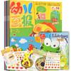 《幼儿画报》3-4月合订本 全8册 19.8元(需用券)