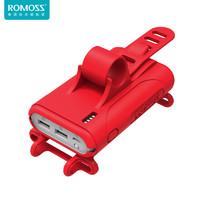 ROMOSS/罗马仕10000毫安能量骑行充电宝套装 常用装备移动电源