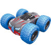 银辉玩具Silverlit儿童电动遥控车玩具智能高速旋转特技赛车-360度反斗四驱车(蓝色)SLVC871840CD00101 128元