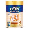 美素佳儿(Friso)金装幼儿配方奶粉3段(1-3岁)900g*4罐装 荷兰原装进口 552元