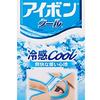 景甜同款!小林制药洗眼液 绿色0度 500ml 846日元(约50.59元)