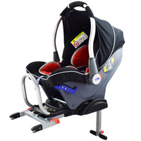klippan DINOFIX婴儿安全提篮 新生儿童宝宝用汽车安全座椅ISOFIX接口 0-15个月 芬兰进口品牌 经典红
