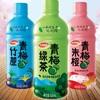 达利园 青梅绿茶 青梅竹蔗味 500ml*15瓶 21.9元