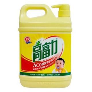 高富力 新ACO洗洁精1.8kg瓶装 清洁去污高效去油
