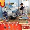 乐仙乐居(LEXIANLEJU) 学习桌可升降儿童书桌儿童学习椅套装 蓝色 502桌+102椅 1199元