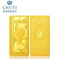 CNUTI粤通国际珠宝 黄金金条 美通猴 10克