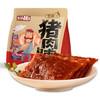 盐津铺子 肉干肉脯 风味猪肉脯 原味 150g *5件 49.5元(合9.9元/件)
