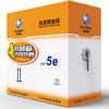 秋叶原(CHOSEAL)超五类屏蔽网线抗干扰纯铜箱线灰色305米 QS2603AT305 849元