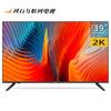 21日:FunTV 风行 N39S 39英寸 智能液晶电视 1299元