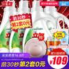 立白洗衣液天然皂液7.7千克 包邮 54.5元