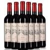 COMTE ROSSI 卡梅罗西 干红葡萄酒 750ml*6瓶 99元包邮