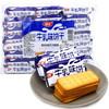 嘉友 牛乳味饼干468g 早餐休闲零食 *7件 53.6元(合7.66元/件)