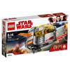 LEGO 乐高 Star Wars 星球大战系列 抵抗组织运输舱 75176 8-14岁 积木玩具 349元