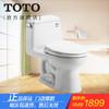 TOTO卫浴连体式智洁釉面节水静音坐便器马桶CW854SB 1999元