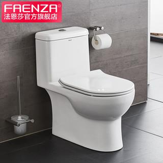 法恩莎卫浴 新品坐便器坐厕座便器超薄盖板马桶FB16121