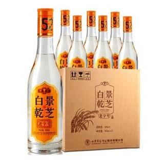 景芝 白酒 白乾 52度 500ml*6瓶 整箱装
