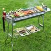 原始人不锈钢烧烤炉子烧烤架户外家用木炭便携5人以上全套大号工具 118元(需用券)