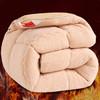 北极绒 羊羔绒被子加厚被芯保暖单人双人冬被棉被 180*210cm 6斤+凑单品 75元