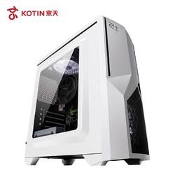 KOTIN 京天 电脑主机(Ryzen 5 2600、16GB、240GB、GTX1060 6G)