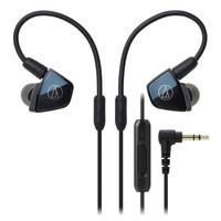audio-technica 铁三角 ATH-LS400is 美版 动铁绕耳式耳机