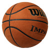 Wilson 威尔胜 WTB0536 篮球 7号