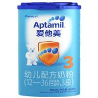 限新客:Aptamil 爱他美 婴幼儿牛奶粉 3段 800g罐 *3件