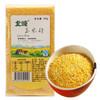 北纯 东北五谷杂粮 玉米碴380g *2件 6.9元(合3.45元/件)
