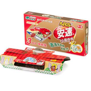 ARS 安速 蟑螂药杀虫剂蟑螂屋 3枚/盒