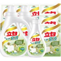 Liby 立白 洗衣液天然皂液( 2.5kg*2瓶+500g*8袋)