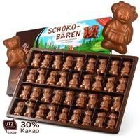 Sarotti 萨洛缇 小熊造型牛奶巧克力 36颗 100g *3件