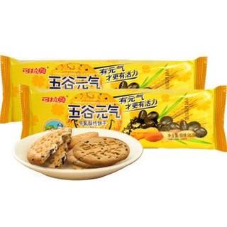 可拉奥 五谷元气牛乳酥性饼干95g *9件