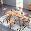 恒兴达 可伸缩纯白橡木餐桌椅组合 (一桌四椅) 2780.52元