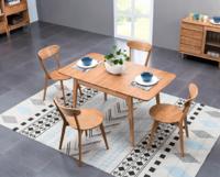 恒兴达 可伸缩纯白橡木餐桌椅组合 (1.0-1.3米 一桌四椅)