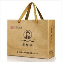 谢裕大 徽茶礼盒 250g *2件
